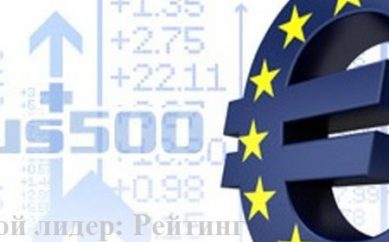 Il mercato del Forex: quanto è importante l'esperienza