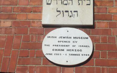 Itinerari culturali a Dublino: il museo ebraico